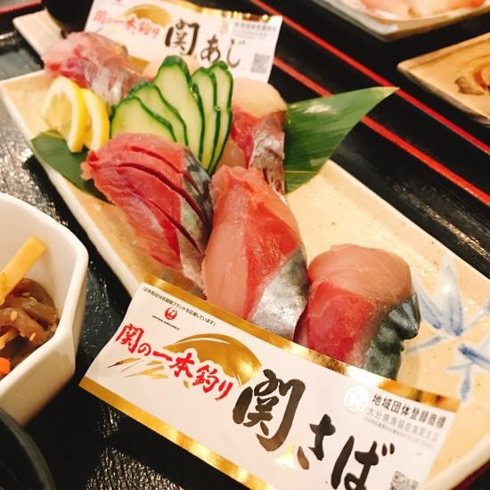 blog用✨旅行✈︎_170526_0012