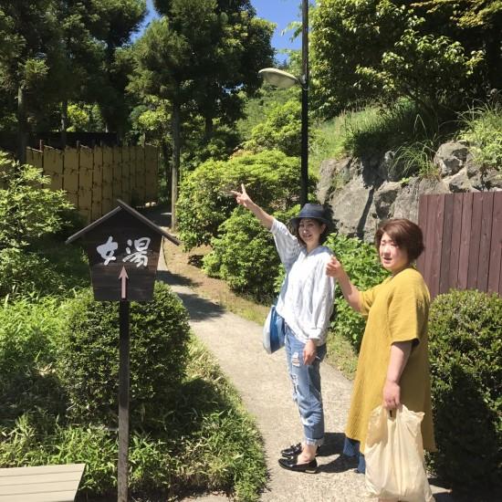 blog用✨旅行✈︎_170526_0022