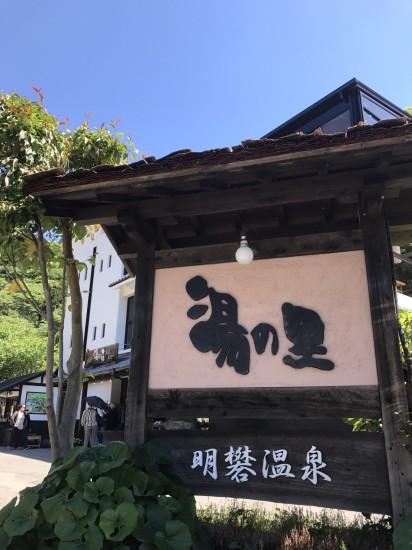 blog用✨旅行✈︎_170526_0021