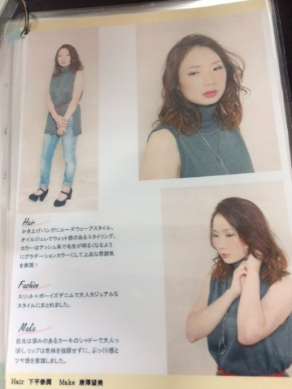 image1 (108)